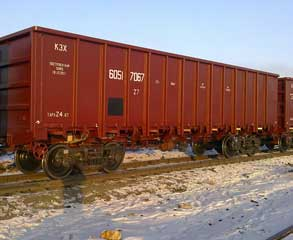 Marpro Logistics – We add value